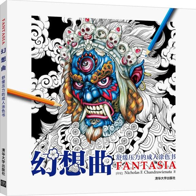 Novo clássico fantasia livro para colorir para adulto criança anti-stress pintura desenho graffiti pintados à mão livros de arte colorir livro