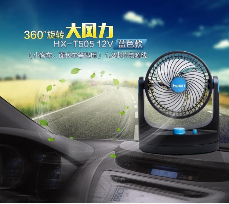 fan-505ZD12V1T (9)
