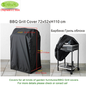 Image 2 - Black color BBQ cover 72x52x110H, waterproofed,dust proofed Barbecue Grill cover ,BBQ grill protective cover,CNSJMADE