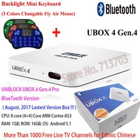 Unblock UBOX 4 Gen 4 UBOX 3 TV Box HDMI Bluetooth Oversea Version Android 5 1