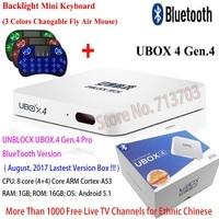 UBOX Unblock 4 Zamorski Gen.4 UBOX 3 TV Box HDMI Bluetooth Wersja Android 5.1 16 GB 8 Rdzeń Nie Trzeba Żadnych Opłat na Klawiaturze Telefonu komputer