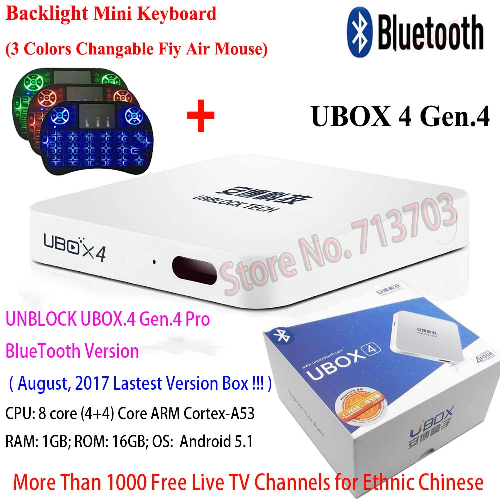 Unblock UBOX 4 Gen.4 UBOX 3 TV Box HDMI Bluetooth Oversea Version Android 5.1 16GB 8 Core No Need Any Fee for Phone Pad Computer myev tv box for japan korea oversea version with 8 core wifi 16g 4k built in japanese korean live tv and others no need any fee