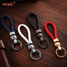 Upscale Braided Rope Auto Keychain Car Styling Keyring Business Gift for BMW Audi Mercedes Benz Porsche Ford Mazda SAAB Vespa MG