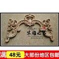El nuevo parche apliques de flores de estilo Europeo de madera dongyang talla de madera tallada muebles gabinete del vino flor cama de flores