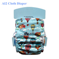 Happy Flute AI2 Cloth Diaper Reusable Diaper Baby Diaper Bamboo Cotton Snap Insert Waterproof Breathable Fit
