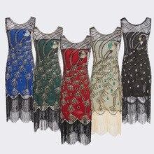 Sequin Flapper Dress Latin 1920s Great Gatsby Fringe Midi Vestido Flecos Costume Peacock