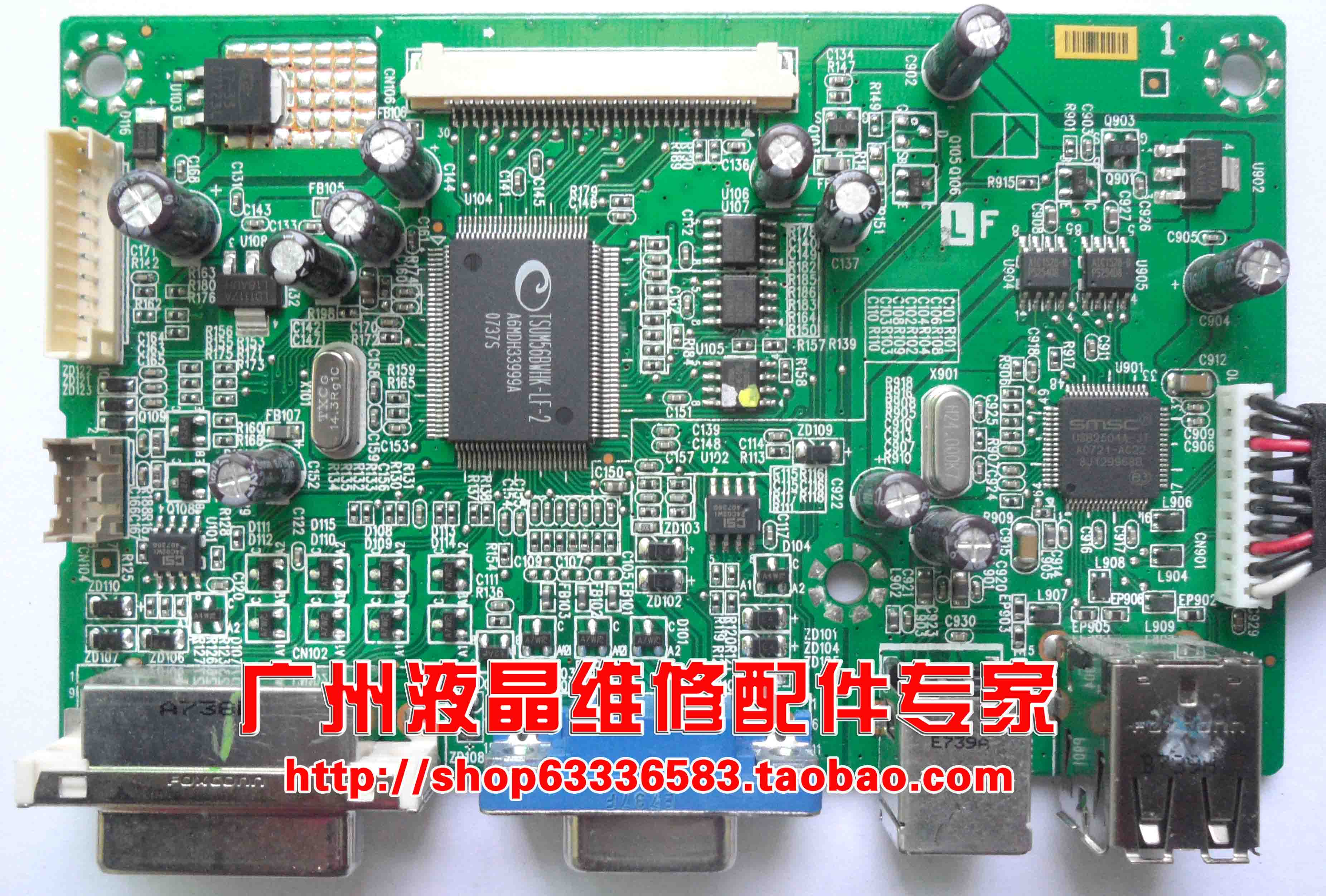 Free Shipping>Original 100% Tested Working 1908WFP DELF007 driver board ILIF-054 491101300100R motherboard free shipping original 100% tested working vg2021m driver board motherboard a220z1 z01 h s6 decode board