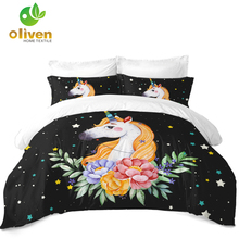 Sugar Unicorn Bedding Set Colorful Stars Duvet Cover Floral Design Girls Princess Bedclothes Pillowcase D40