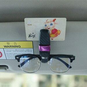 Image 3 - 선글라스 홀더 자동 고정 장치 cip 안경 홀더 자동차 용품 sun visor 안경 클립 티켓 카드 안경 케이스 black