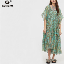 ROHOPO Women Chiffon Cake Draped Midi Dress Butterfly Sleeve High Waist Ruffles Floral & Low Vogue Vestido #LT2077