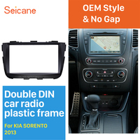 Seicane 2Din Car Radio Installation Panel Stereo Fascia for KIA SORENTO Audio Dash Plate Trim Bezel 173*98/178*100/178*102mm