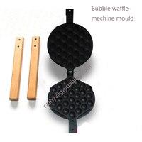 Antiaderente hong kong ovo waffle pan; bolha waffle ferro  ovo bolha cozimento molde placa pan bolo forno|Máquina de Waffle| |  -