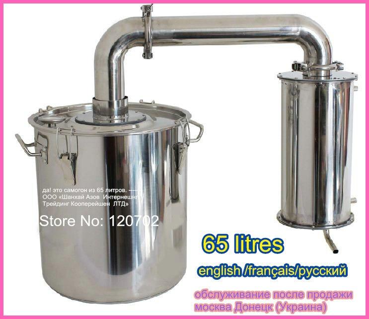 Water Distillation Equipment ~ Aliexpress buy brew home wine floral water distiller