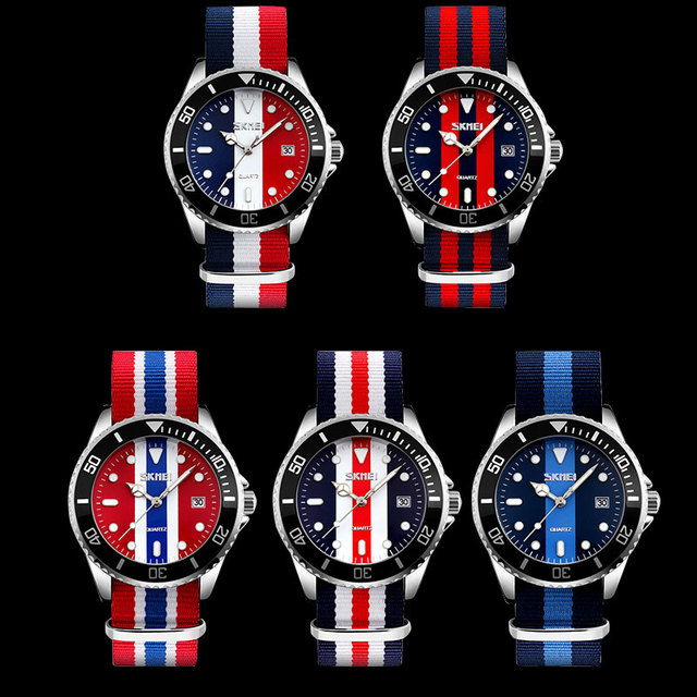 Zegarek męski SKMEI elegancki różne kolory