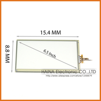 Original Fujitsu 6 5 Inch High Resolution And Transparency USB Touch Screen Panel Kit For GRS