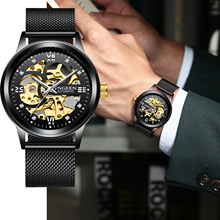 luxe relogio FNGEEN montre