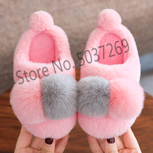 Children Home Slippers For Girls Winter Shoes Kids Baby Cotton Warming Shoes Boys Indoor Slippers Thicken Plush Non-slip Shoes цена 2017