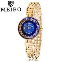 MEIBO Model Style Luxurious Stainless Metal Band Ladies Wristwatch Informal Quartz Watches Relogio Feminino 2057