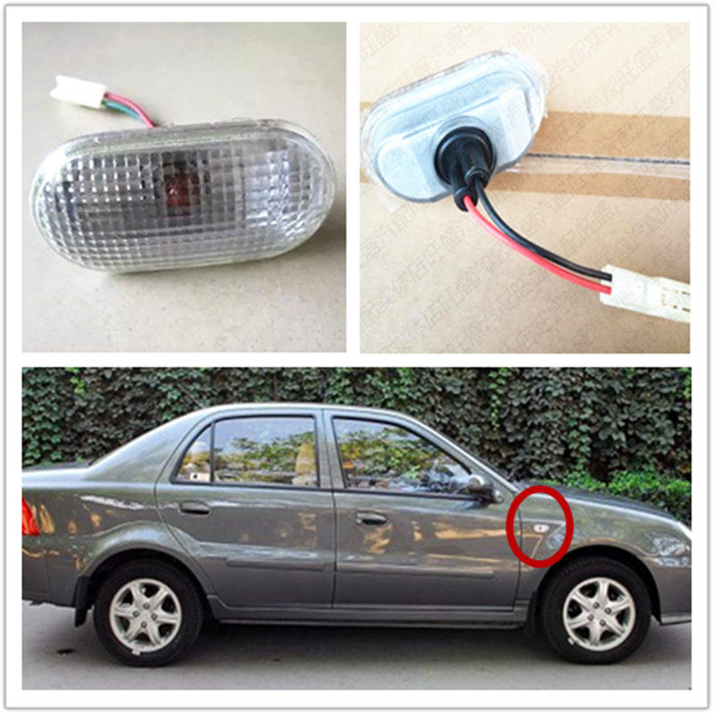 Car Side Turn Signal Light  For Geely CK CK2 CK3