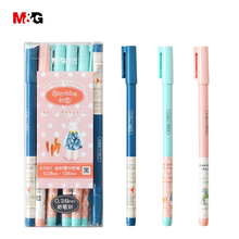 M&G Gel Pens with Cute Love Heart Cap 0.28mm Ball-point for Writing School Children Kwaii and Office Stationery