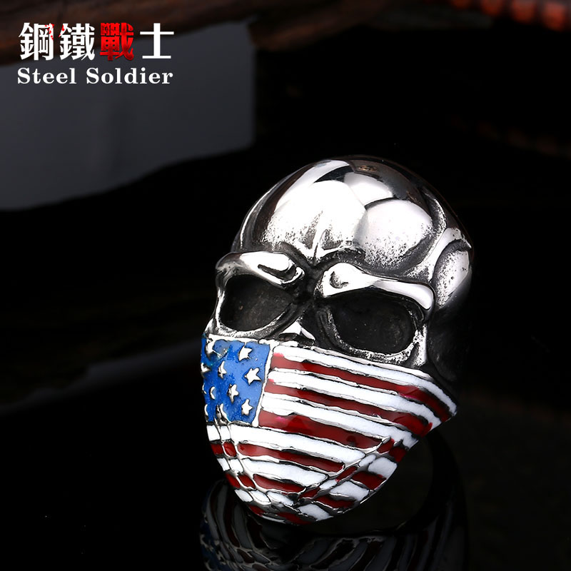steel soldier new style stainless steel skull ring American flag mask - Fashion Jewelry