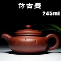 Antique teapot Yixing Zisha teapot authentic raw ore purple mud full handmade fine teapot gift tea set wholesale