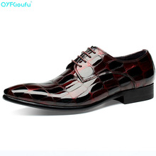 Patent Leather Men Dress Shoes Fashion Genuine Wedding Crocodile Pattern Pointed Toe Business