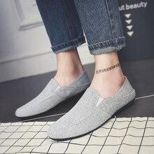 Мужские брендовые Мокасины, мягкие туфли на плоской подошве, легкие лоферы, летняя обувьПовседневная обувь    АлиЭкспресс