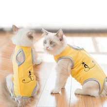 Cat Clothes Surgical Recovery Suit for Abdominal Wounds Skin Diseases, After Surgery Wear E-Collar Alternative for Cats bernard naafs imported skin diseases