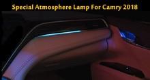 Автомобиль светодио дный особую атмосферу лампы для Toyota Camry 2018 декоративные дверная лампа светодио дный светло-голубой цвет автомобильные аксессуары