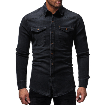 Black Slim Long Sleeve Shirts  2