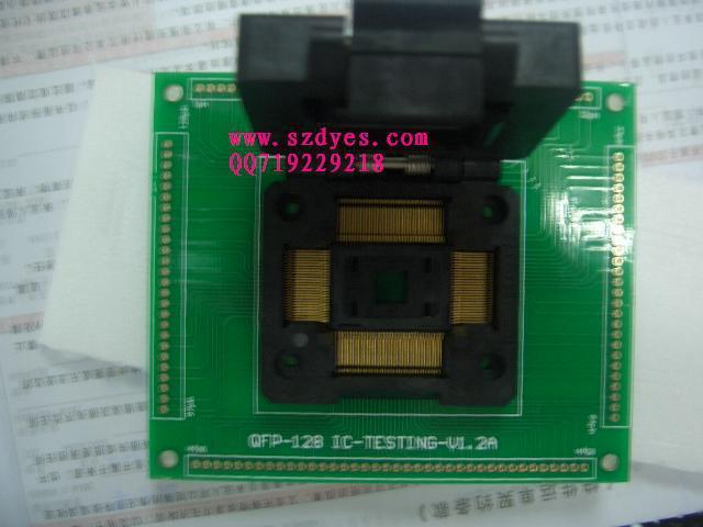 IC test socket adapter seat QFP128 programming TQFP128 IC test seat rectangular seat Spacing 0.5MM - FREESHIPPING