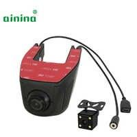 Câmera escondida hd wifi dashcam do carro dvr da lente dupla de ainina wifi com câmera traseira, gravador da câmera do carro de wifi de duas lentes