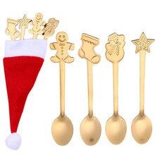 Комплект кофейных ложек из нержавеющей стали 4 шт., Рождественская красочная ложка, ложки с мультяшными ручками, столовые приборы, инструменты для мороженого, питья 30