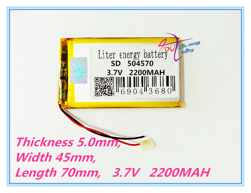 The Tablet Battery 3.7 V Lithium Polymer Battery 2200 Mah Interphone 504570 GPS Vehicle Traveling Data Recorder