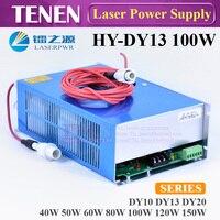 HY DY13 100W CO2 Laser Power Supply For Reci V4 Z4 W4 S4 Tube 110V/220V For Laser Engraving Cutting Machine One Year Warranty