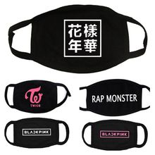 1Pc Women Men Unisex Letters Printed Cotton Half Face Mouth Mask Korean Group Kpop Twice Anti-Dust Respirator