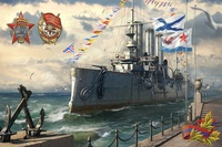 World Of Warship Art Drawing Cruiser Aurora Ship Cruiser Aurora Sea Pier 4 Sizes Home Decoration