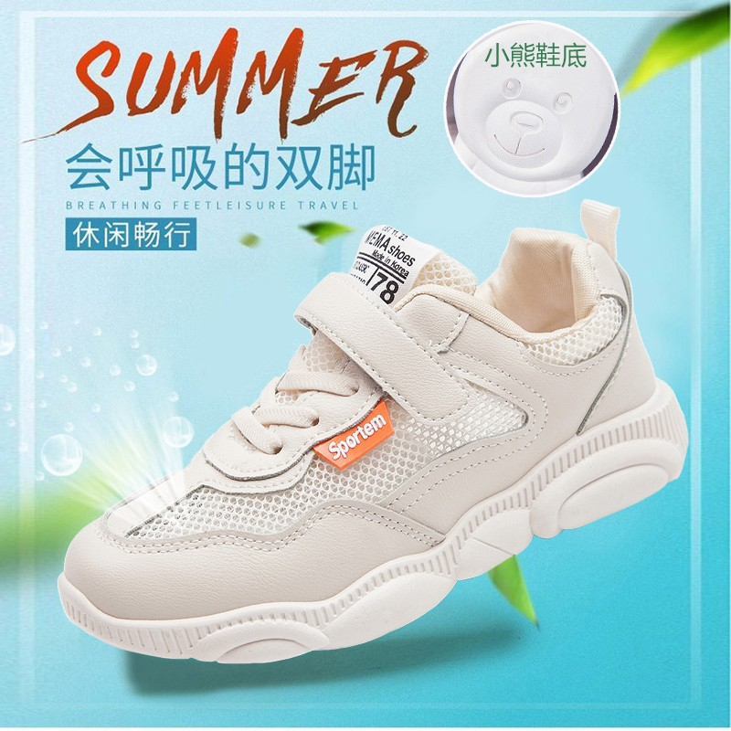 2019 Children's Bear Shoes Korean Version Of The New Summer Boys Breathable Mesh Sports Shoes For Boys And Girls