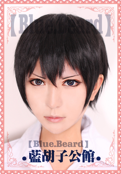 Anime Haikyuu!! Volleyball Tobio Kageyama Short Black Cosplay Costume Wig Heat Resistant-in Anime Costumes from Novelty & Special Use