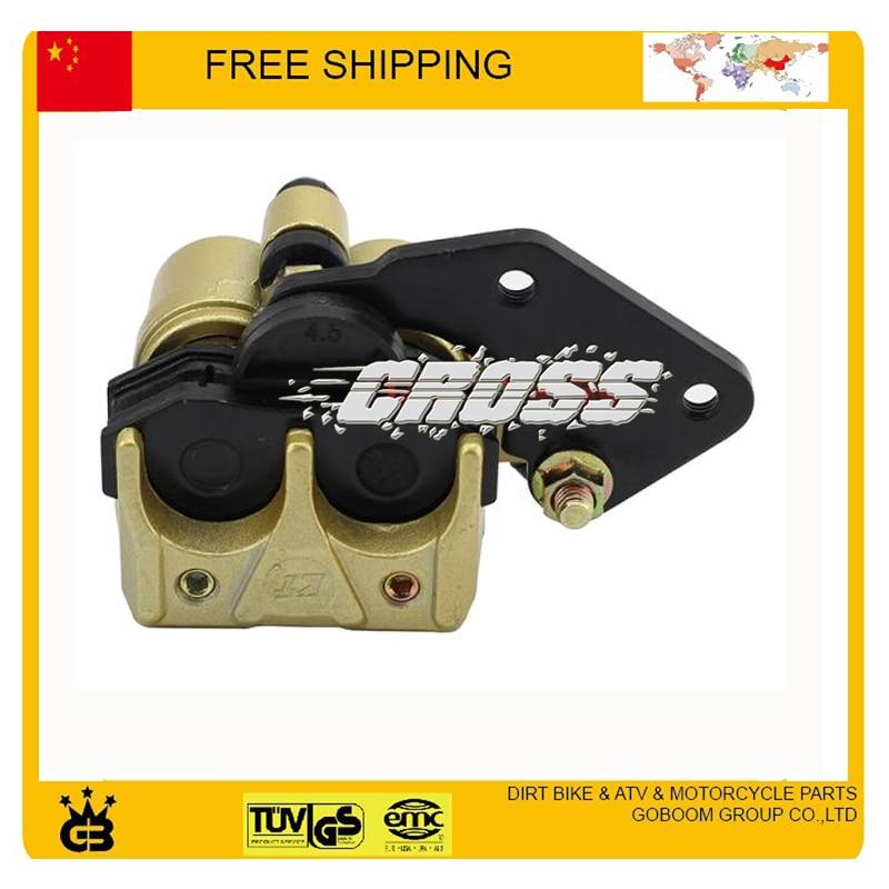 ФОТО kayo taotao Disc Brake Caliper front disc rear disc brake 50cc 70cc 90cc 110cc 125cc ATV QUAD DIRT BIKE PIT BIKE free shipping