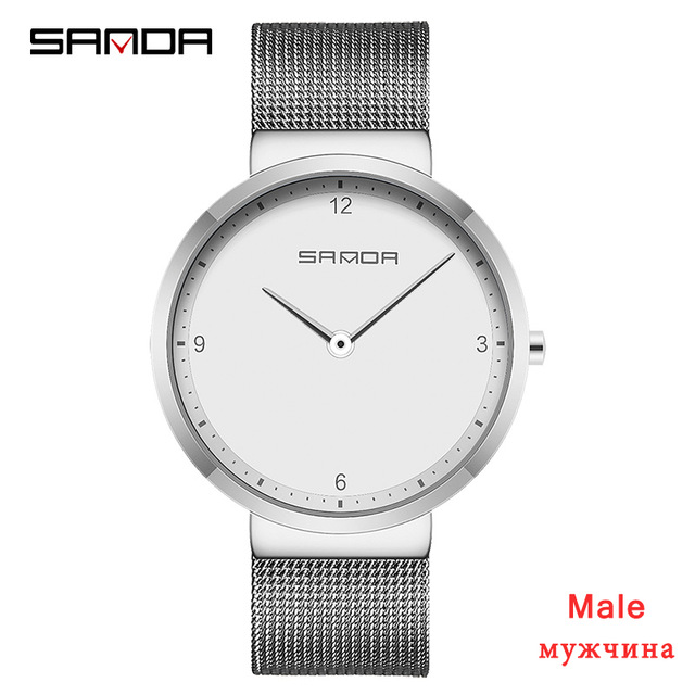 SANDA Ultra Thin Dial Men Watch Lover's Watch Business Fashion Mens Watches Top Brand Luxury Mesh Steel relogio masculino 228