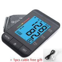 Super thin Automatic Arm Blood Pressure Monitor Digital Esfingomanometro Health Care Meter tonometer auto sphygmomanometer