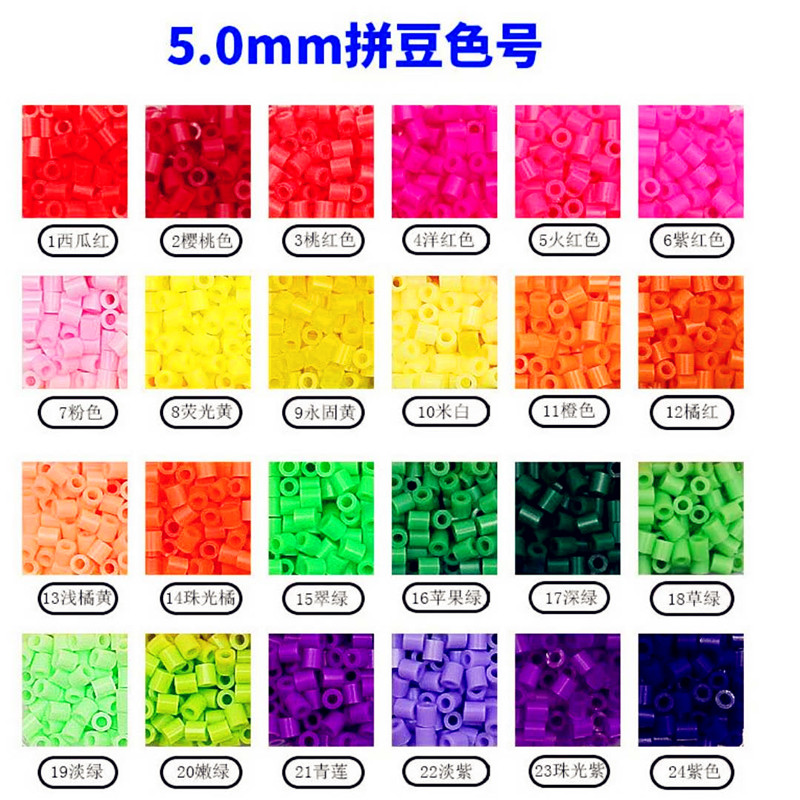 Puzzle 1000 Pieces 5mm Hama Beads Toy 50 Colors For Choose Kids Education Diy Toys Quality Guarantee New Perler Beads Wholesale