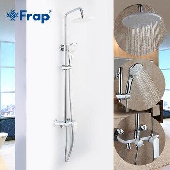 FRAP Shower Faucets bathroom shower mixer three color modern faucet rain shower set multi function with bathtub faucet system