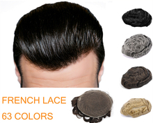 Высокое качество 62 цвета французское кружево-8 «* 10» небольшая волна средний свет мужские волосы кусок тупи французское кружево подвал