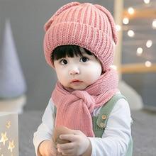 Ideacherry 2 unids set otoño invierno Bebé sombrero bufanda caliente  establece lana Crochet recién nacido Niño cachorro de dibuj. 82815422c6b