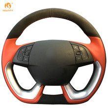 MEWANT Orange Leather Black Suede Car Steering Wheel Cover for Citroen DS5 DS 5 DS4S DS 4S