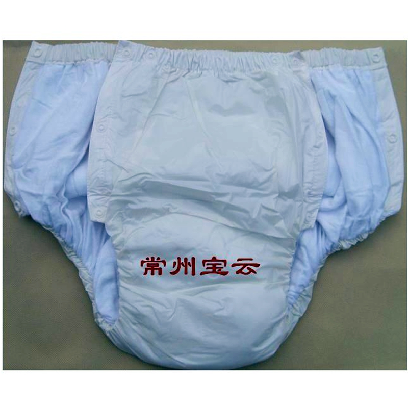 Free Shipping FUUBUU2043-WHITE-L PVC/ Adult Diaper/ Incontinence Pants/Adult Baby ABDL