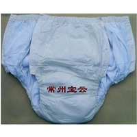 Free Shipping FUUBUU2043 WHITE L PVC/ Adult Diaper/ incontinence pants/Adult baby ABDL